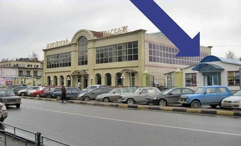 Компьютерный центр Пиксель Жуковский pixel ремонт сотовых телефонов